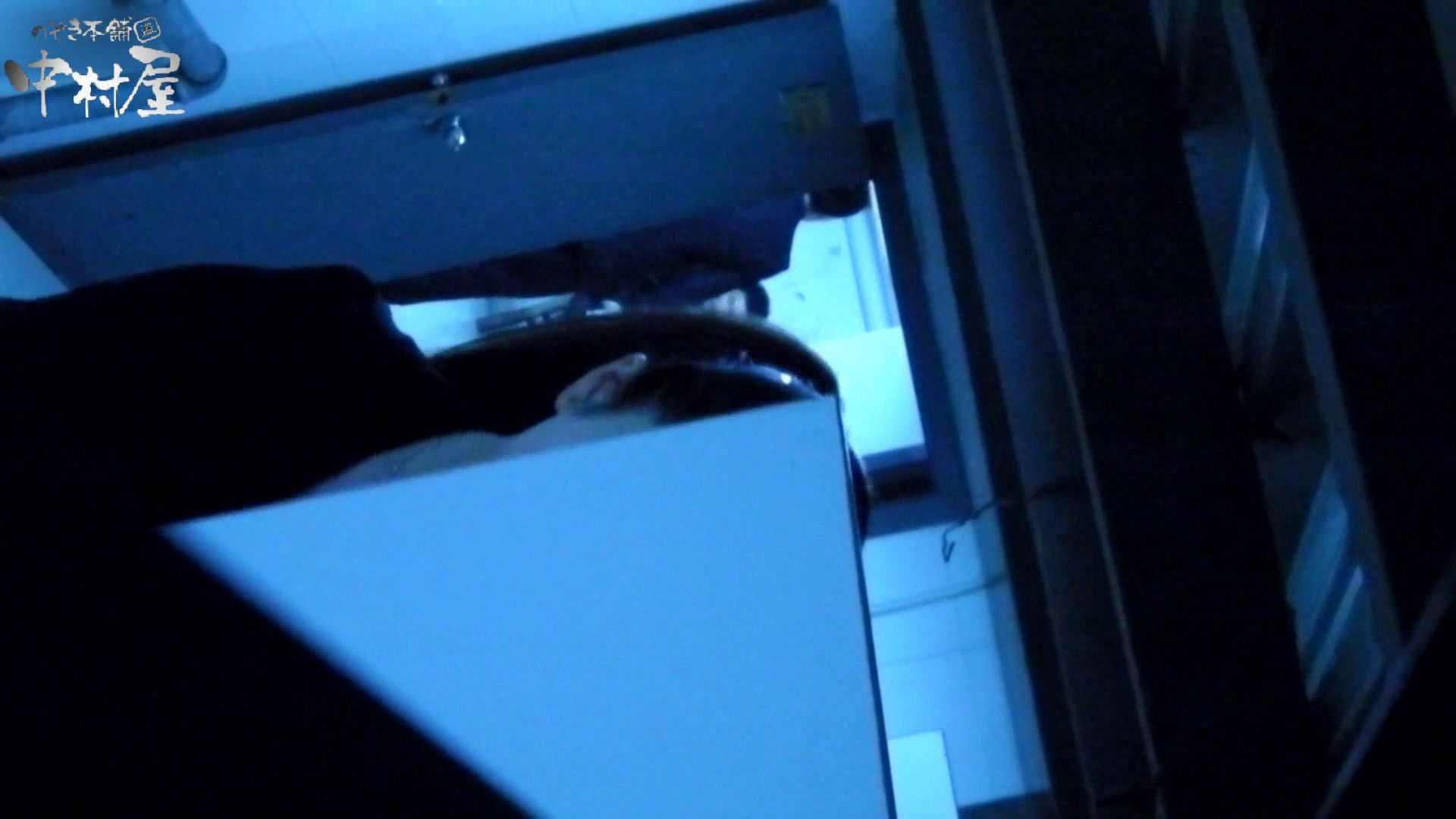 新世界の射窓 No70 世界の窓70 八頭身美女のエロい中腰 美女ヌード  49画像 4