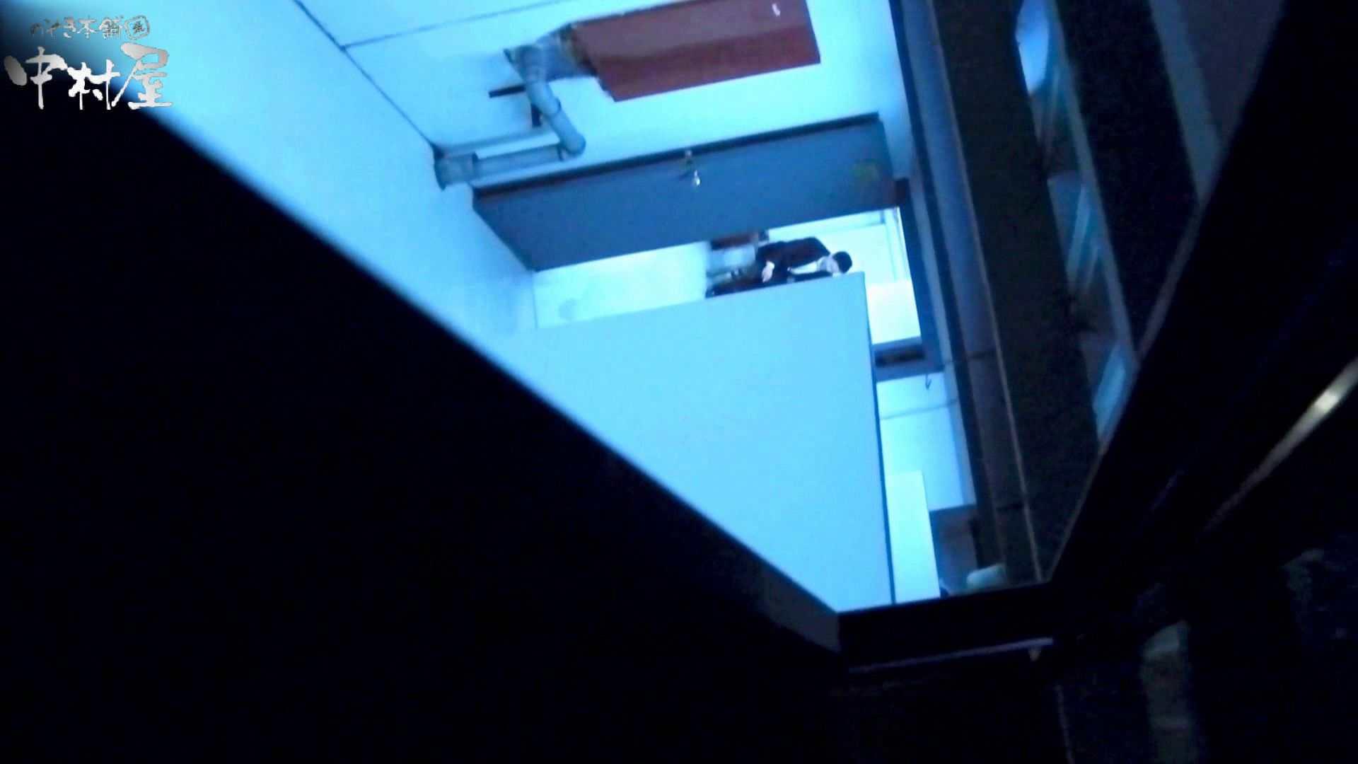 新世界の射窓 No70 世界の窓70 八頭身美女のエロい中腰 美女ヌード  49画像 12