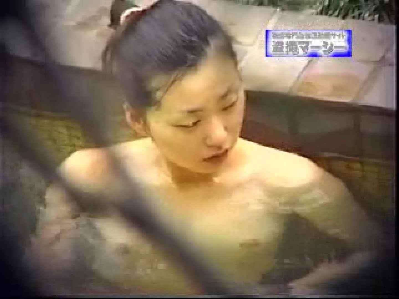 無修正エロ動画|露天浴場水もしたたるいい女vol.2|のぞき本舗 中村屋