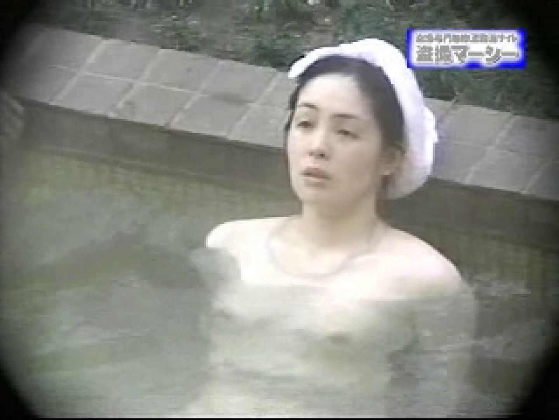 露天浴場水もしたたるいい女vol.6 露天 ヌード画像 72画像 6