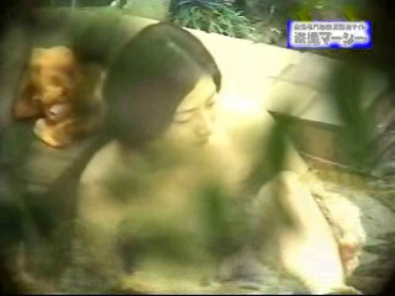露天浴場水もしたたるいい女vol.6 露天 ヌード画像 72画像 26