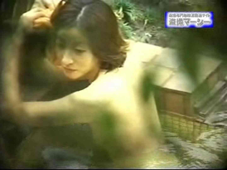 露天浴場水もしたたるいい女vol.6 お姉さんヌード 盗撮おめこ無修正動画無料 72画像 27