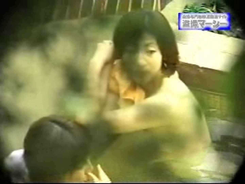 露天浴場水もしたたるいい女vol.6 オマタ無修正  72画像 28
