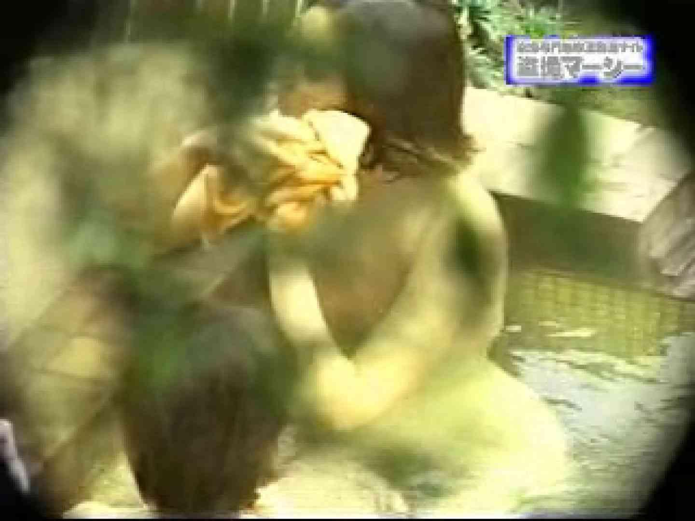 露天浴場水もしたたるいい女vol.6 オマタ無修正 | OLセックス  72画像 29