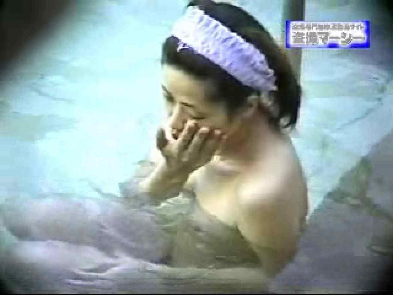露天浴場水もしたたるいい女vol.6 露天 ヌード画像 72画像 46