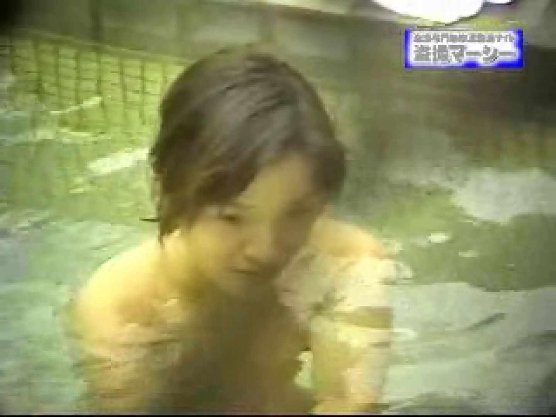 露天浴場水もしたたるいい女vol.6 お姉さんヌード 盗撮おめこ無修正動画無料 72画像 55