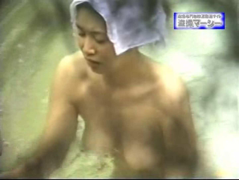 露天浴場水もしたたるいい女vol.6 お姉さんヌード 盗撮おめこ無修正動画無料 72画像 67