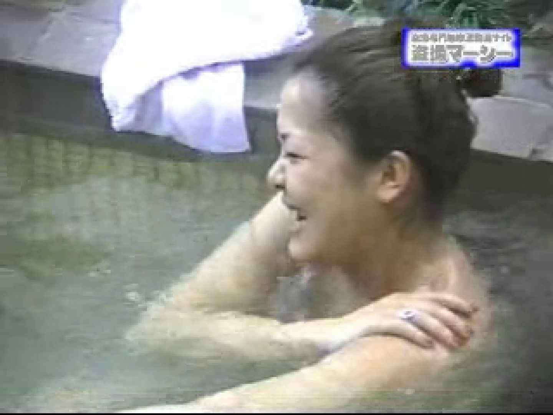 露天浴場水もしたたるいい女vol.6 オマタ無修正 | OLセックス  72画像 69