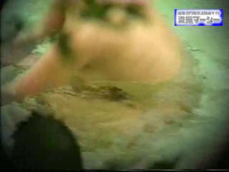 露天浴場水もしたたるいい女vol.7 露天 のぞき動画画像 107画像 13