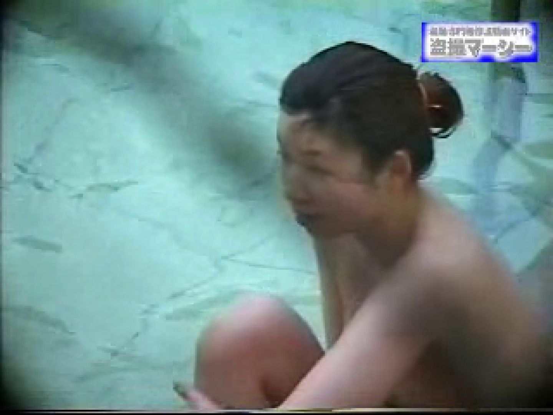 露天浴場水もしたたるいい女vol.7 露天 のぞき動画画像 107画像 43