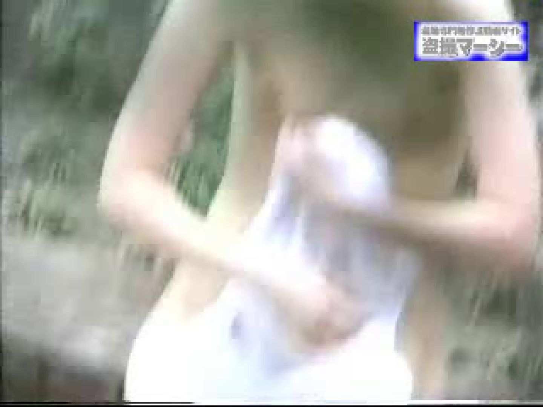 露天浴場水もしたたるいい女vol.7 OLセックス 盗撮オメコ無修正動画無料 107画像 47