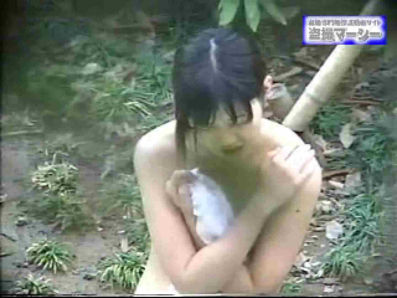 露天浴場水もしたたるいい女vol.7 露天 のぞき動画画像 107画像 48