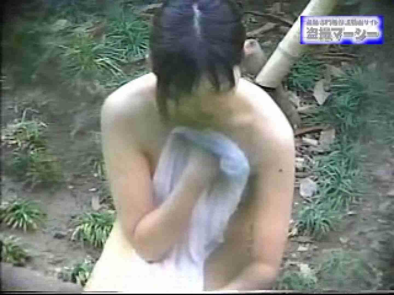 露天浴場水もしたたるいい女vol.7 入浴  107画像 50