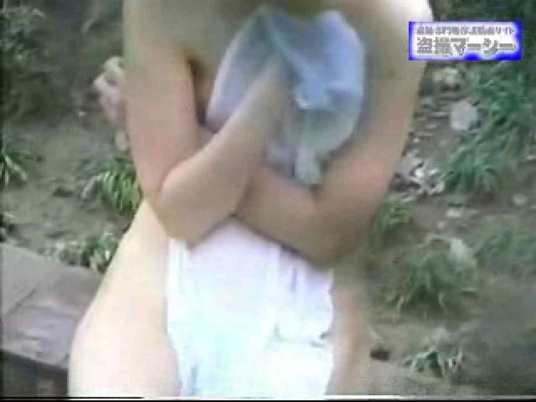 露天浴場水もしたたるいい女vol.7 露天 のぞき動画画像 107画像 53
