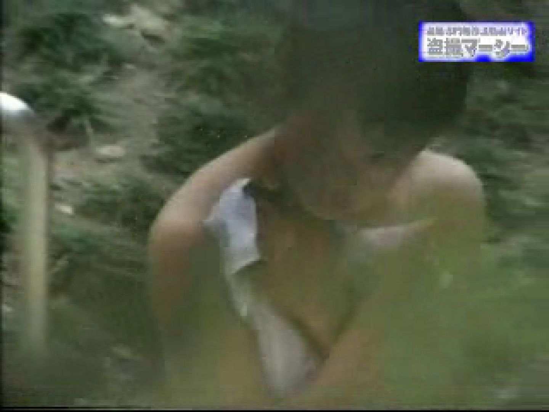 露天浴場水もしたたるいい女vol.7 露天 のぞき動画画像 107画像 93