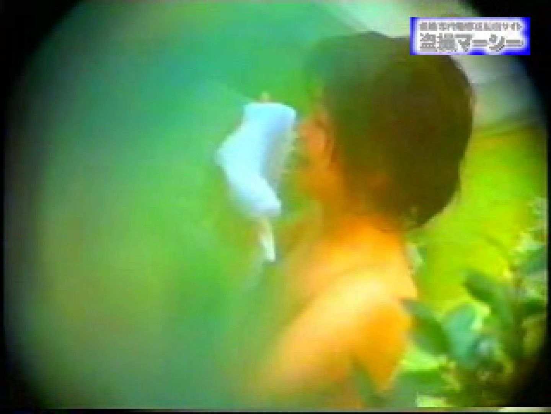 露天浴場水もしたたるいい女vol.9 OLセックス 盗撮ヌード画像 59画像 2