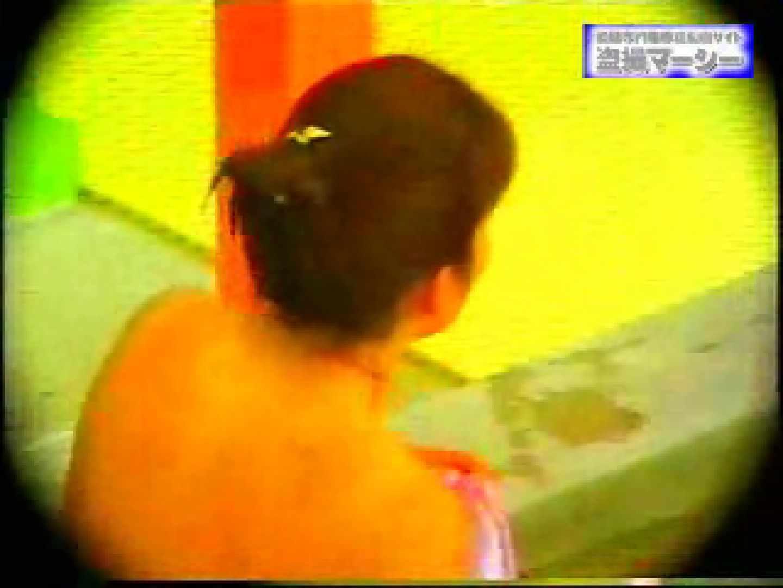 露天浴場水もしたたるいい女vol.9 無修正オマンコ スケベ動画紹介 59画像 5