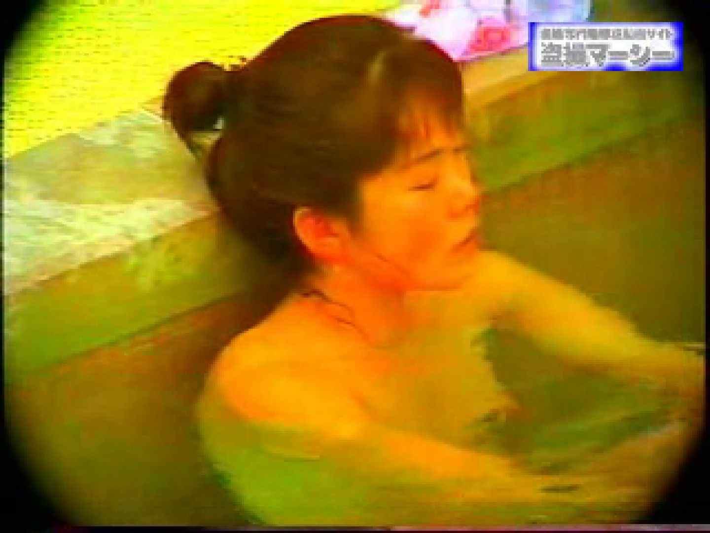露天浴場水もしたたるいい女vol.9 入浴 盗撮戯れ無修正画像 59画像 6
