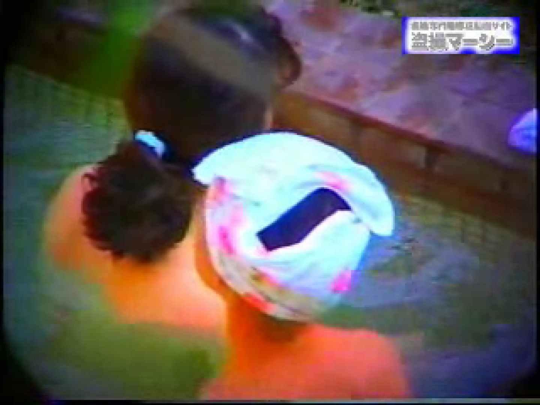露天浴場水もしたたるいい女vol.9 入浴 盗撮戯れ無修正画像 59画像 13