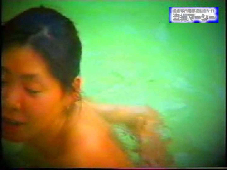 露天浴場水もしたたるいい女vol.9 盗撮 | 露天  59画像 15