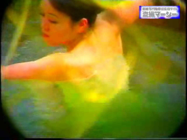 露天浴場水もしたたるいい女vol.9 マンコ無修正 盗撮アダルト動画キャプチャ 59画像 17