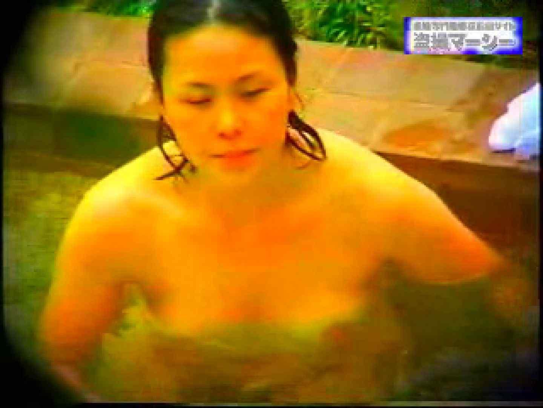 露天浴場水もしたたるいい女vol.9 美女ヌード オマンコ無修正動画無料 59画像 18