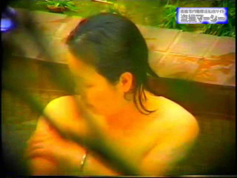 露天浴場水もしたたるいい女vol.9 無修正オマンコ スケベ動画紹介 59画像 19