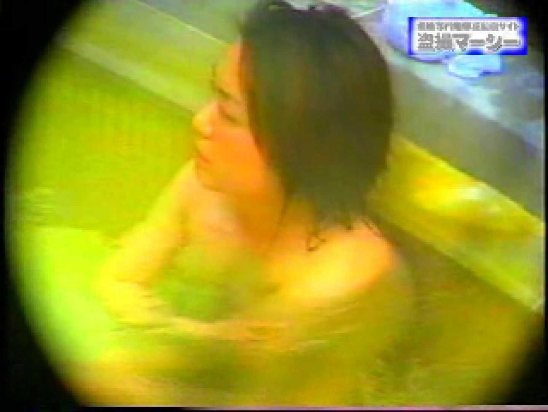 露天浴場水もしたたるいい女vol.9 美女ヌード オマンコ無修正動画無料 59画像 25