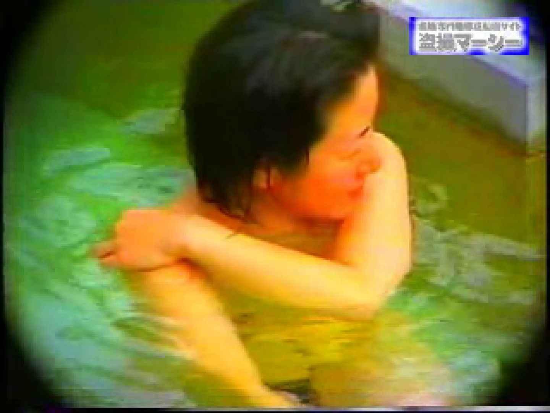 露天浴場水もしたたるいい女vol.9 盗撮  59画像 35