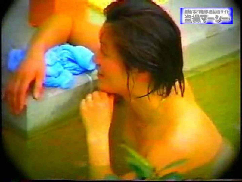 露天浴場水もしたたるいい女vol.9 マンコ無修正 盗撮アダルト動画キャプチャ 59画像 38