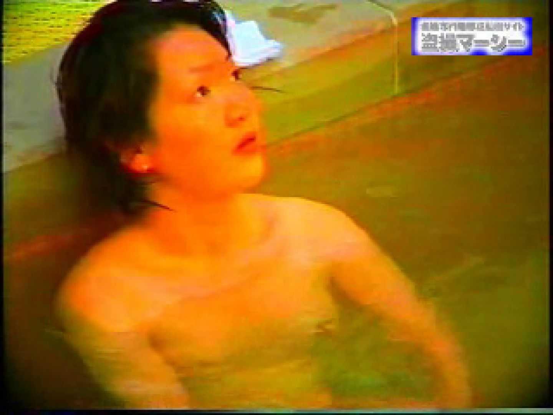 無修正エロ動画|露天浴場水もしたたるいい女vol.9|のぞき本舗 中村屋