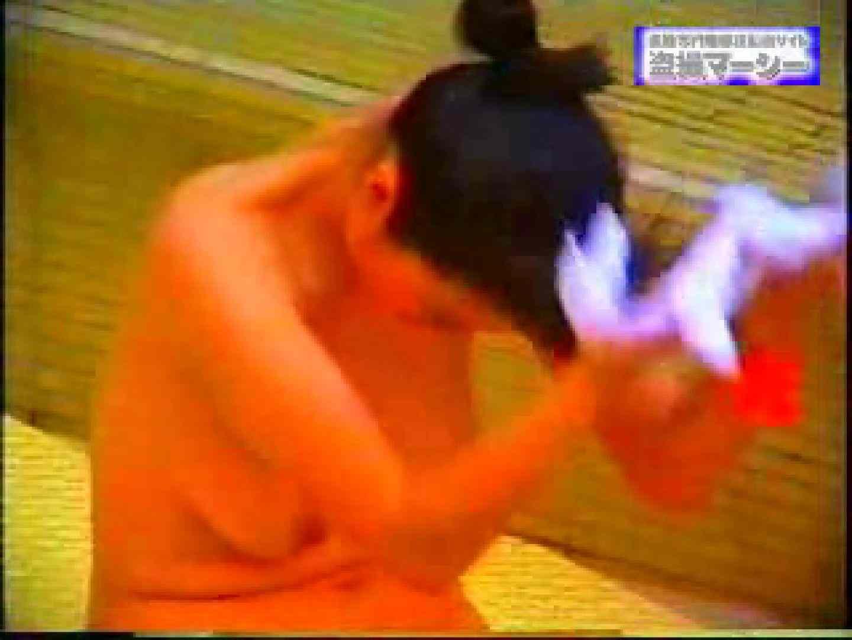 露天浴場水もしたたるいい女vol.9 美女ヌード オマンコ無修正動画無料 59画像 46