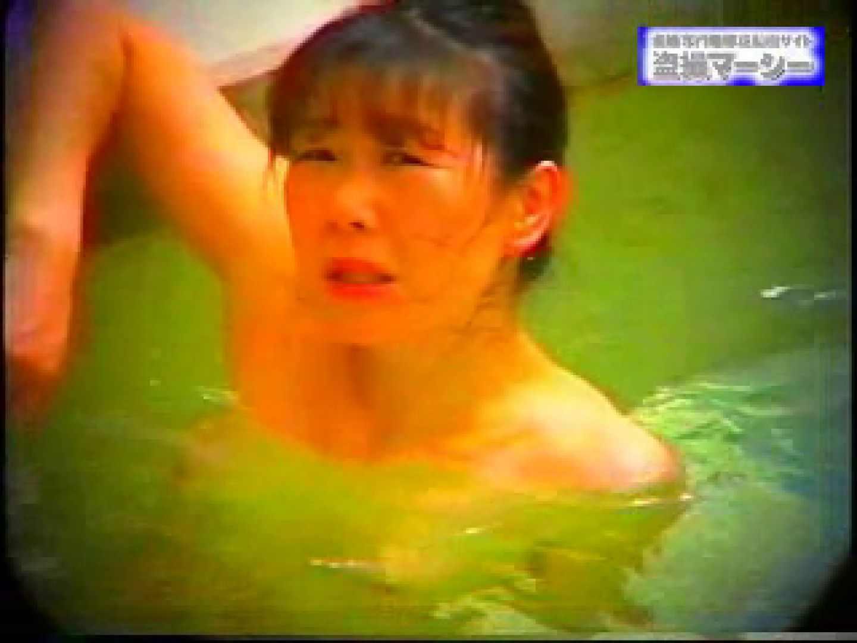 露天浴場水もしたたるいい女vol.9 盗撮 | 露天  59画像 50