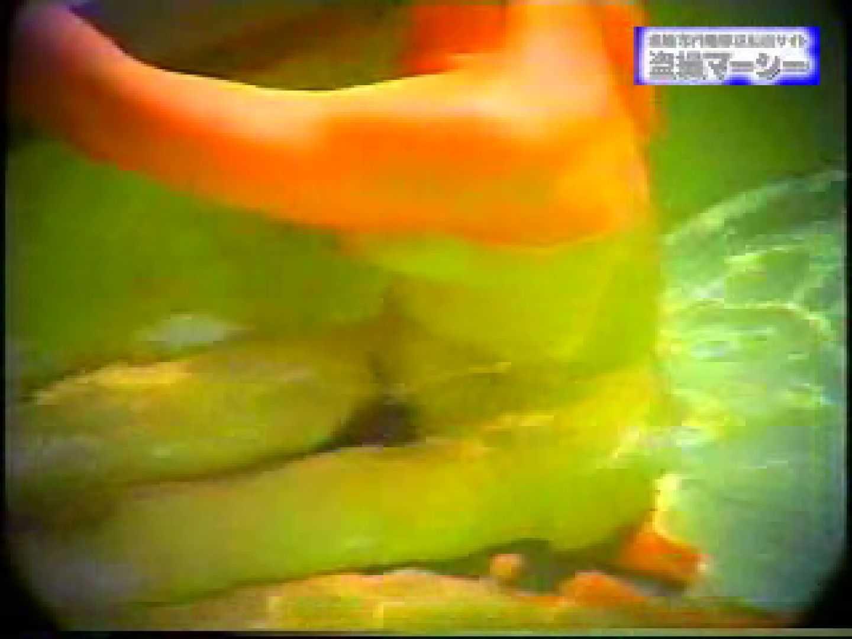 露天浴場水もしたたるいい女vol.9 マンコ無修正 盗撮アダルト動画キャプチャ 59画像 52