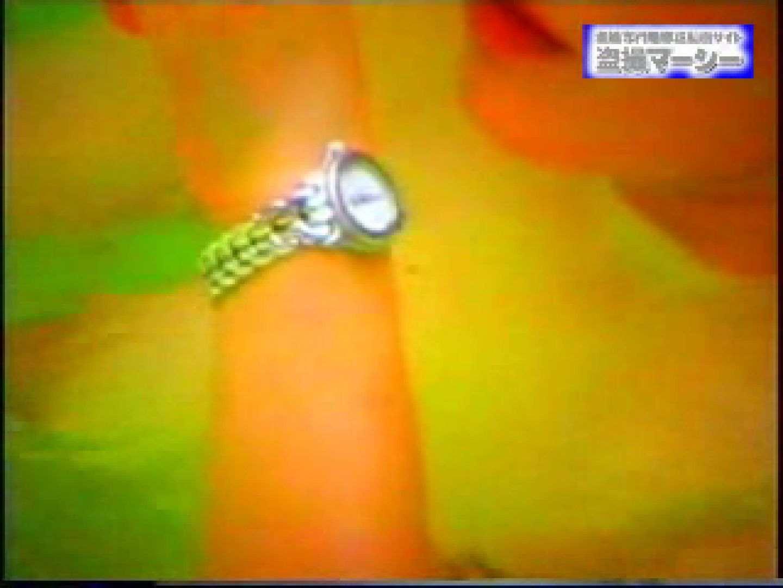 露天浴場水もしたたるいい女vol.9 美女ヌード オマンコ無修正動画無料 59画像 53