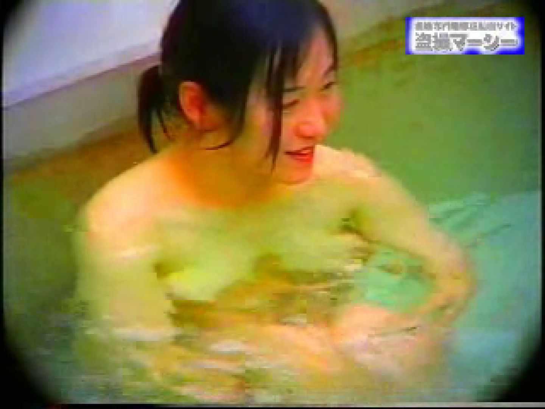 露天浴場水もしたたるいい女vol.9 入浴 盗撮戯れ無修正画像 59画像 55