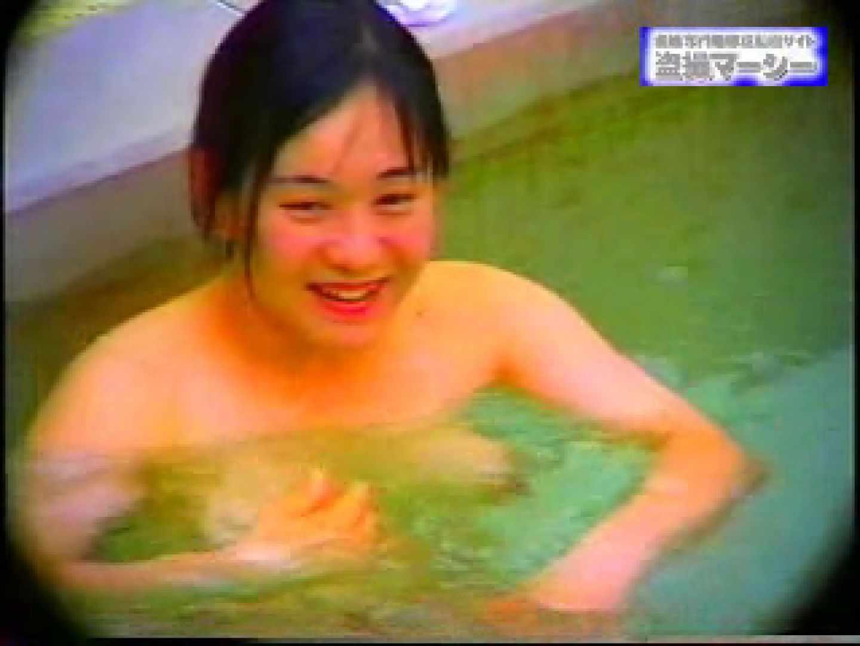 露天浴場水もしたたるいい女vol.9 盗撮  59画像 56