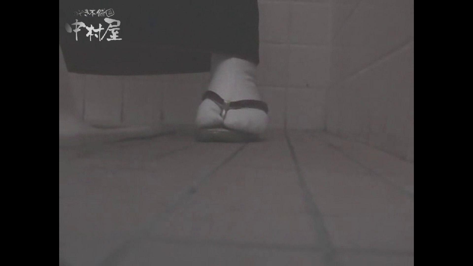 女子トイレ盗撮若い嬢編vol.11 リアル黄金水 AV無料 50画像 9
