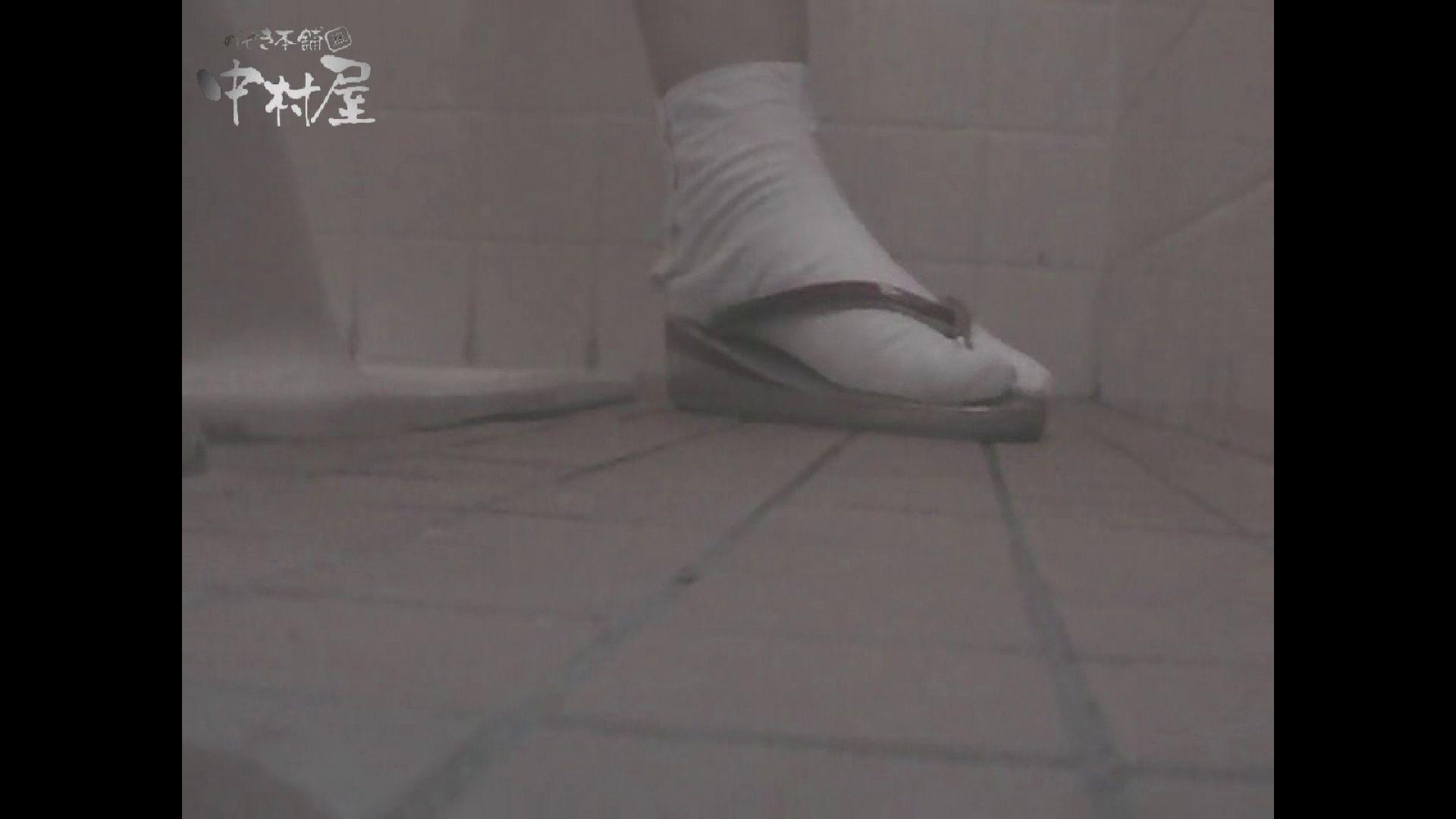 女子トイレ盗撮若い嬢編vol.11 マンコ無修正 盗撮えろ無修正画像 50画像 49