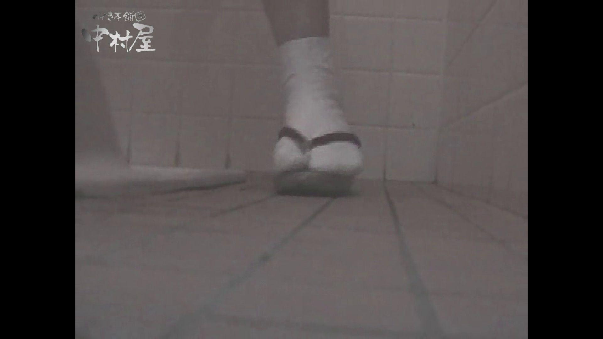 女子トイレ盗撮若い嬢編vol.11 無修正オマンコ おまんこ動画流出 50画像 50
