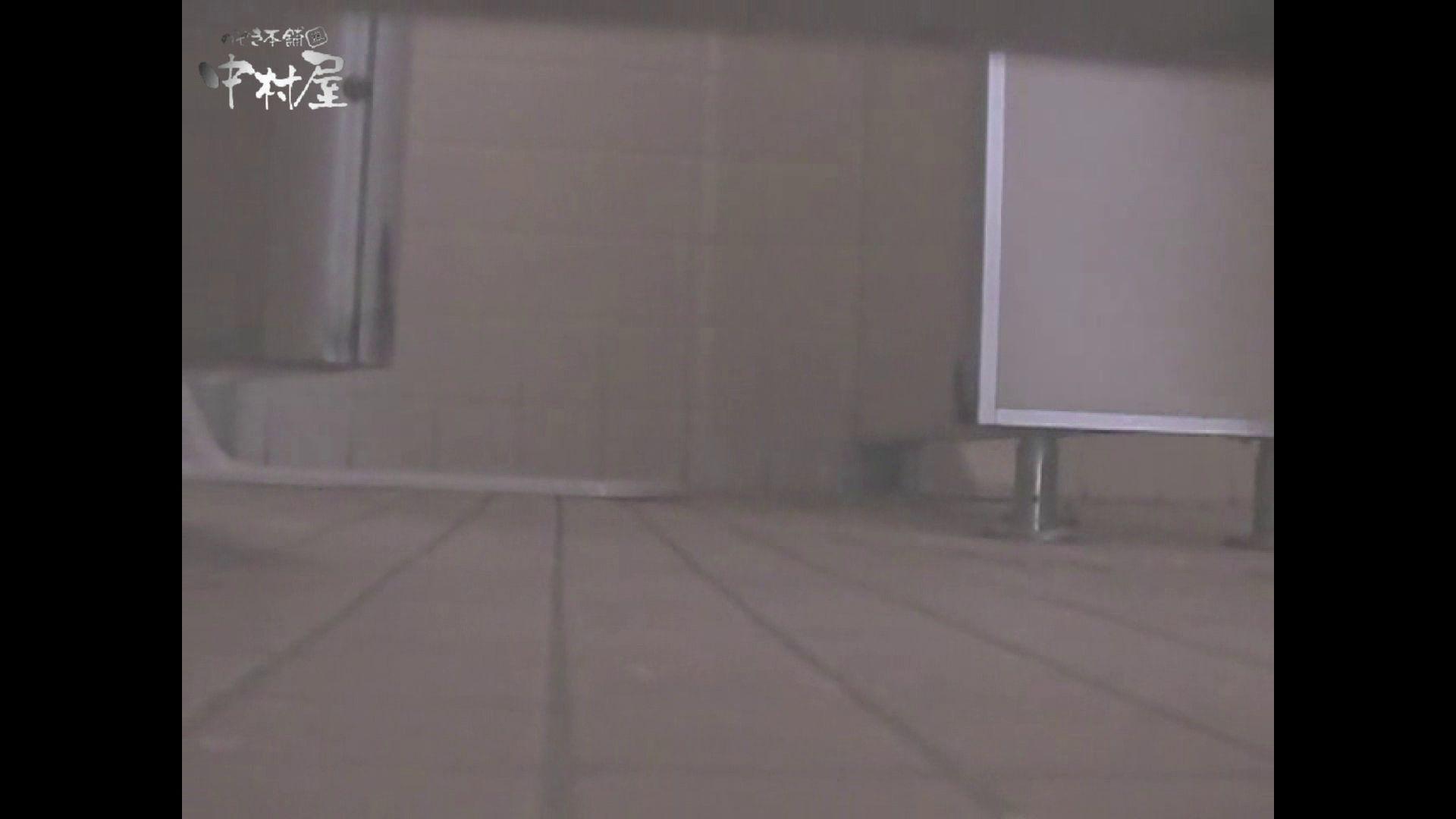 女子トイレ盗撮若い嬢編vol.12 リアル黄金水 オメコ無修正動画無料 58画像 29