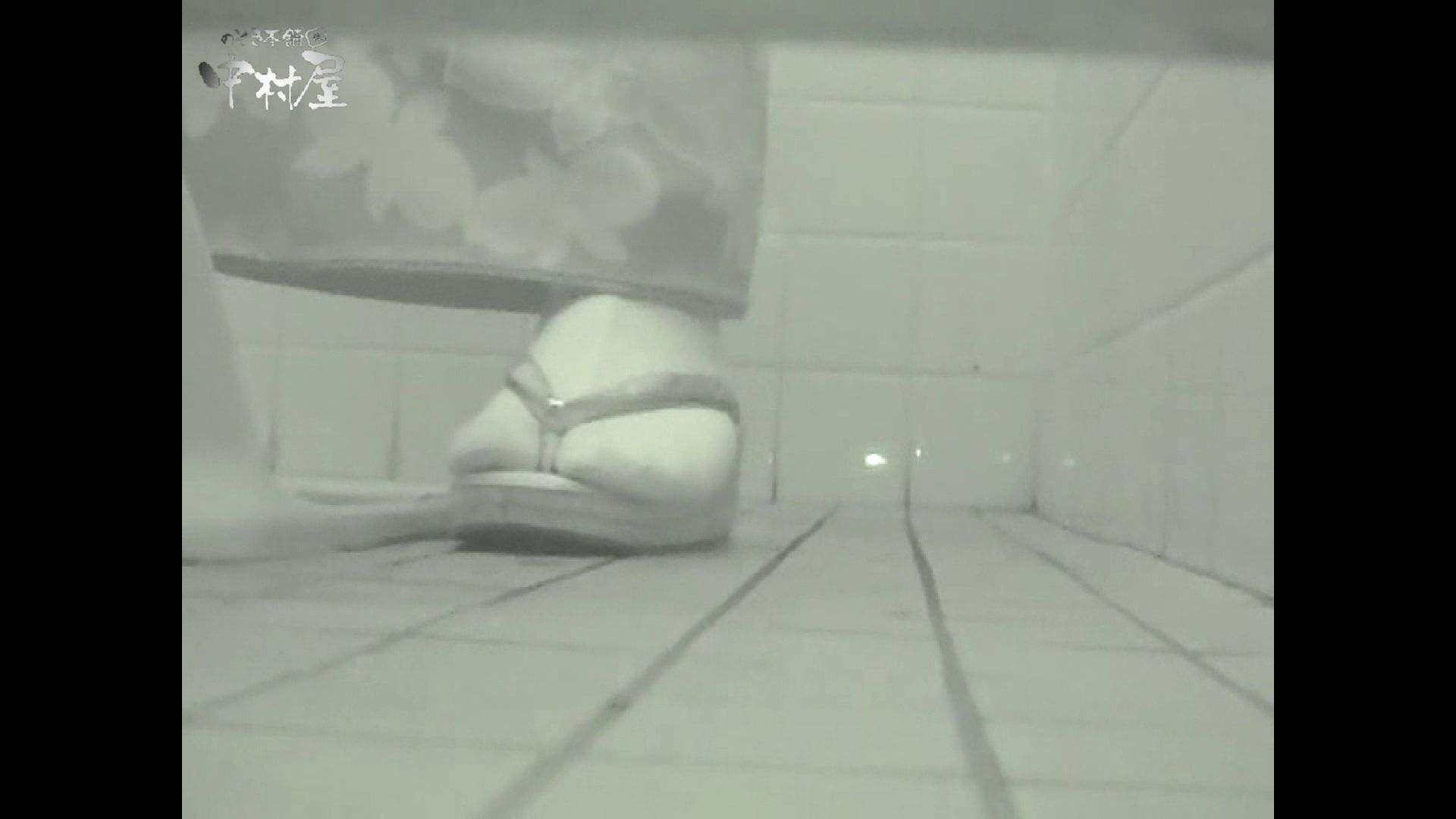 女子トイレ盗撮若い嬢編vol.12 リアル黄金水 オメコ無修正動画無料 58画像 40