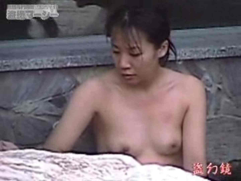無修正エロ動画|白昼の浴場絵巻美女厳選版dky-01|のぞき本舗 中村屋