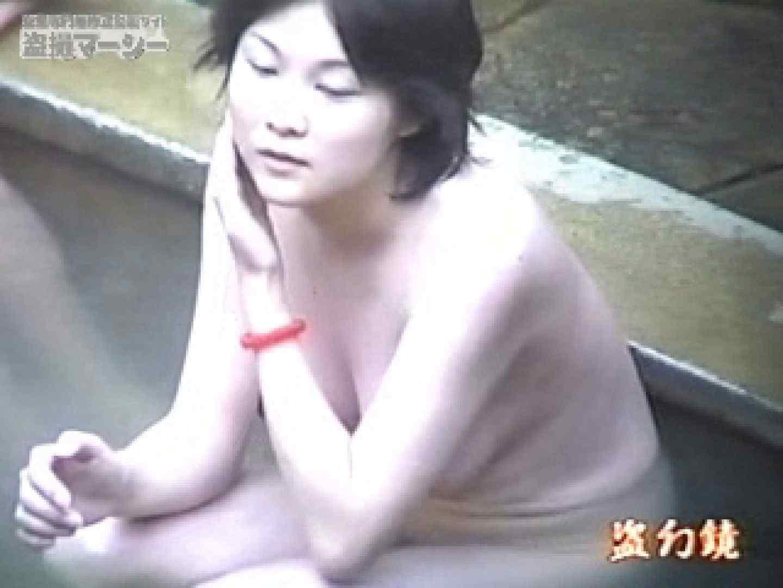 無修正エロ動画|特選白昼の浴場絵巻ty-14|のぞき本舗 中村屋