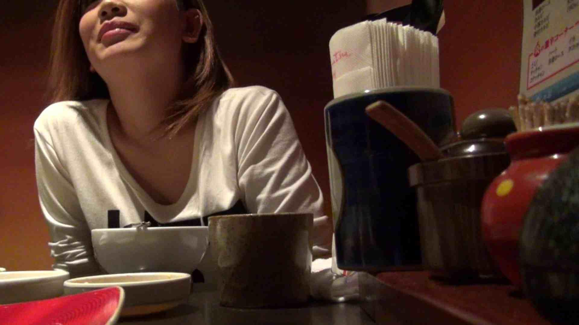 無修正エロ動画|【出会い01】大助さんMちゃんと食事会|大奥