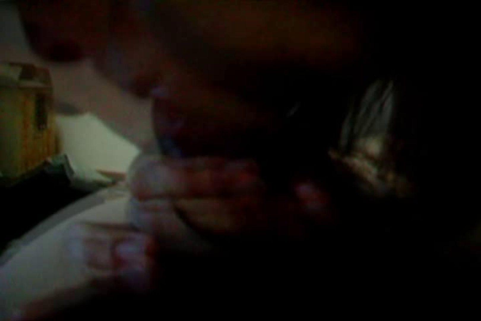 無修正エロ動画|ウイルス流出 鹿児島県庁職員 中瀬瀬久成の流出ビデオ|大奥