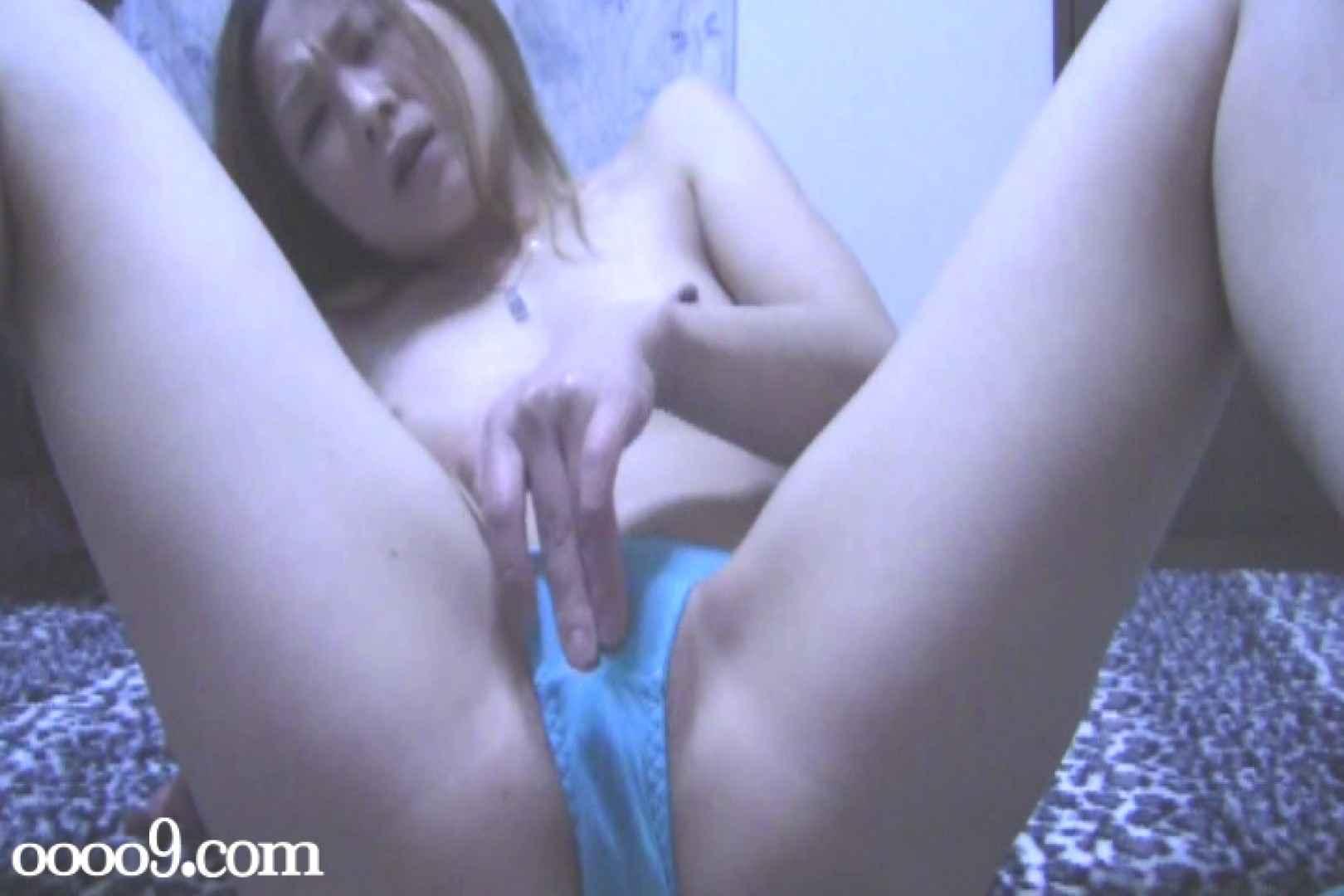 無修正エロ動画|俺と彼女のハメハメ日記~三日目~|大奥