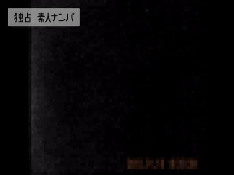 無修正エロ動画|独占入手!!ヤラセ無し本物素人ナンパ19歳 大阪嬢2名|大奥