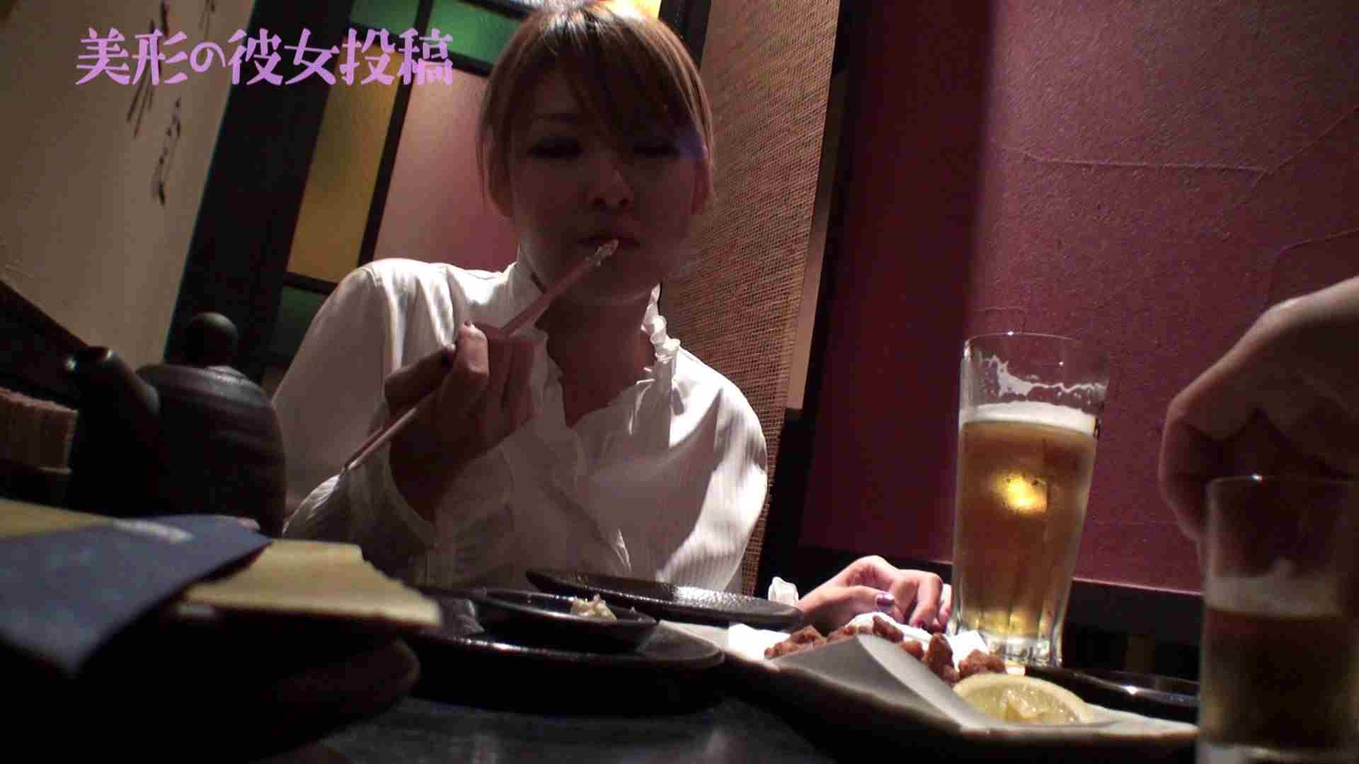 無修正エロ動画 超美形の彼女を投稿!!02 大奥