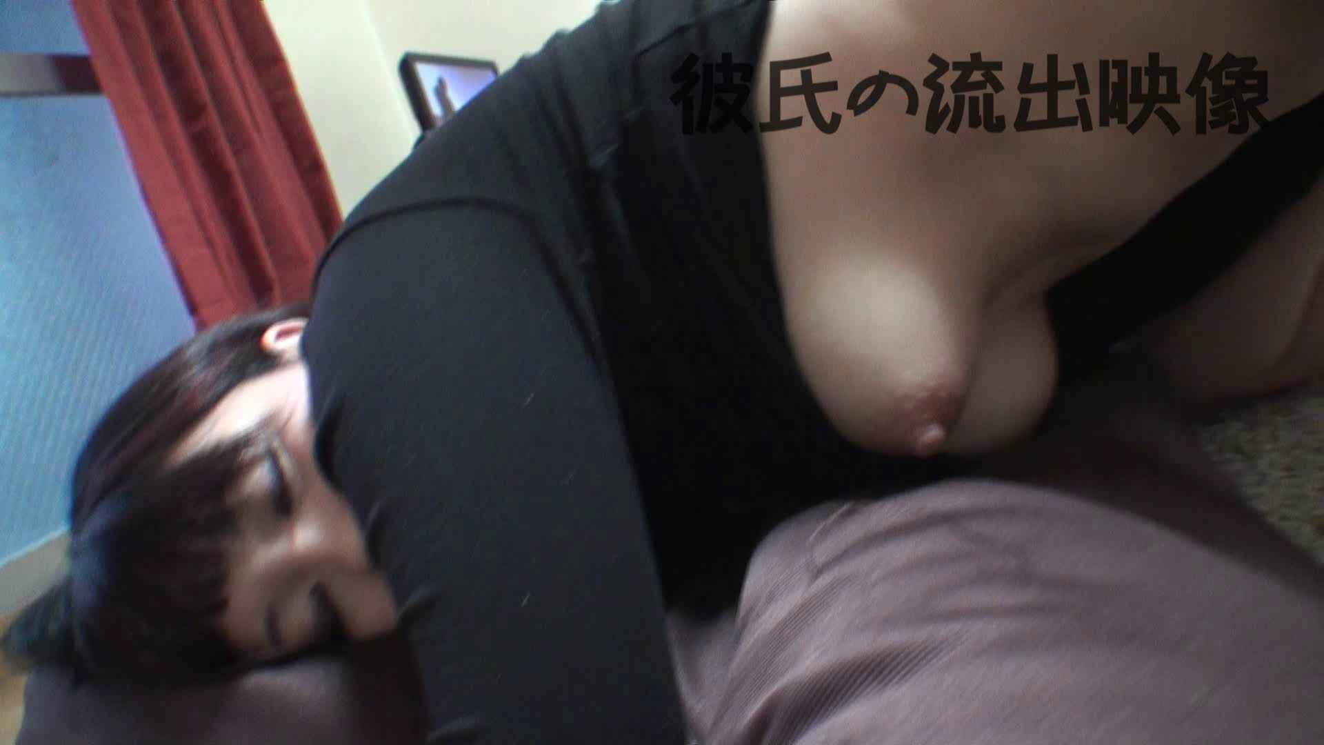 無修正エロ動画 彼氏が流出 パイパン素人嬢のハメ撮り映像04 大奥